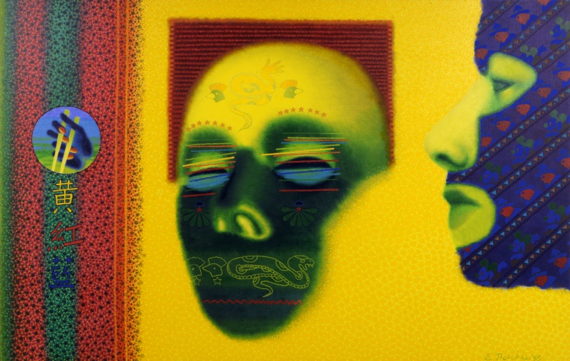 Frieze Main Section: Ed Paschke, Ballon Illustree, 1996. Venus Over Manhattan, New York